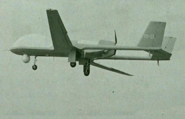 L'aviation japonaise traque un drone chinois Bzk-0010
