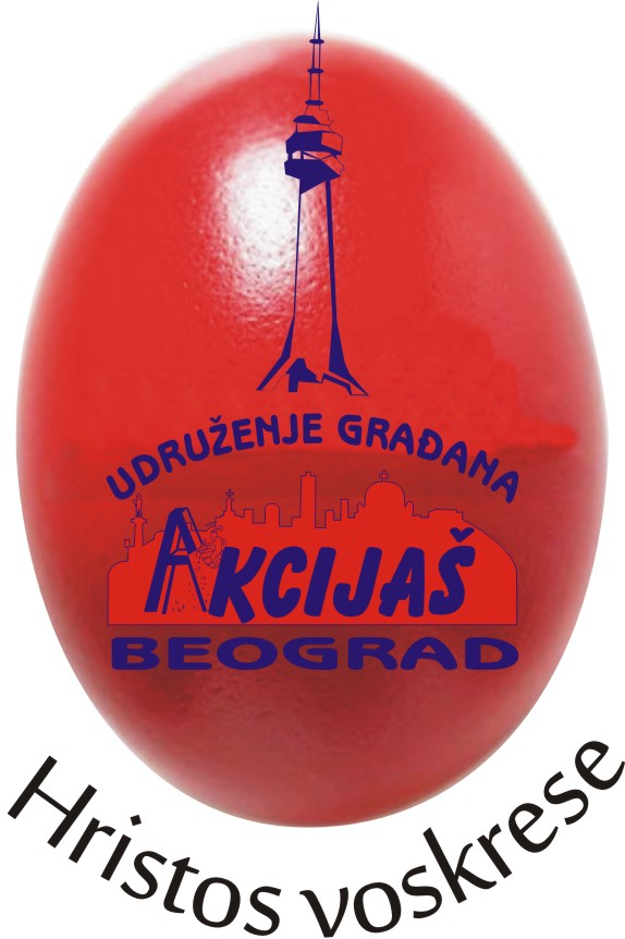 Uskrs i čuvarkuća Jaje13