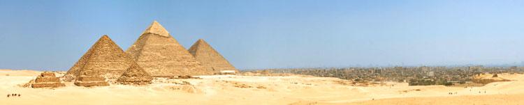 منتدى مصريه