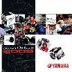 Catalogue en ligne des accessoires YAMAHA Catalo10