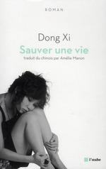 [Dong, Xi] Sauver une vie 97828110