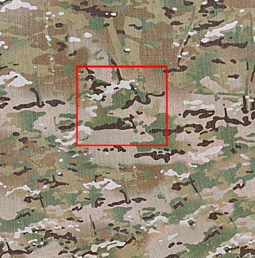 Nuevo uniforme desértico español - Análisis, opiniones Multi10