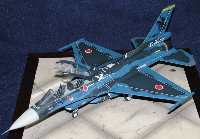 Mitsubishi F-2B Img_3526