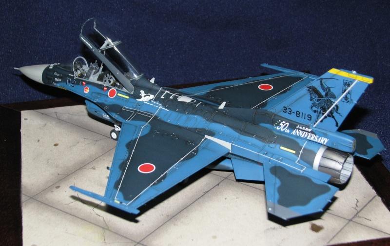 Mitsubishi F-2B Img_3527