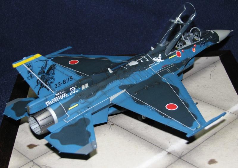 Mitsubishi F-2B Img_3528