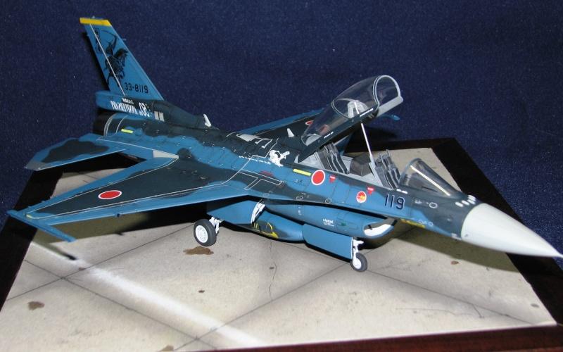 Mitsubishi F-2B Img_3530