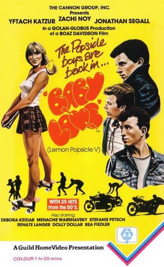 Sladoled Od Limuna 5 - Zelena Ljubav (רומן זעיר) (Baby Love - Lemon Popsicle 5) (1984) 13028810