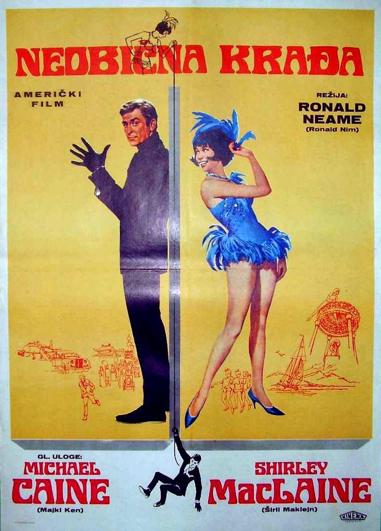 Neobična Kradja (Gambit) (1966) Filmsk10