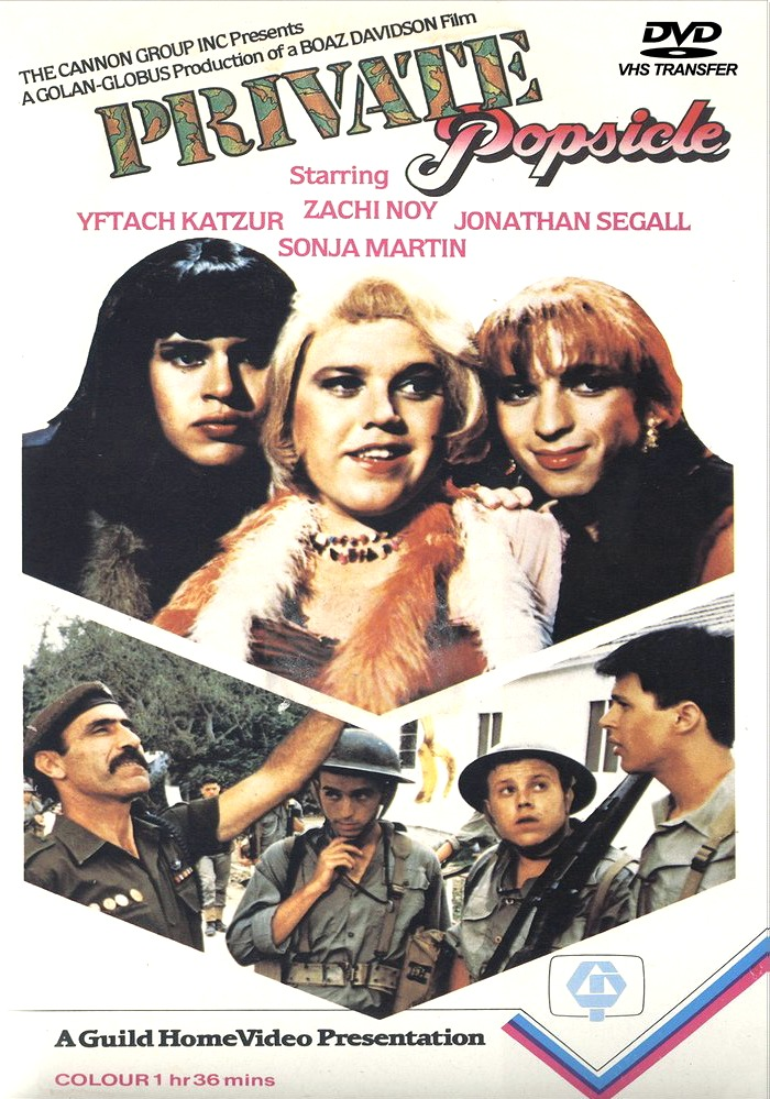 Sladoled Od Limuna 4 (ספיחס) (Private Popsicle - Lemon Popsicle 4) (1982) Galler12