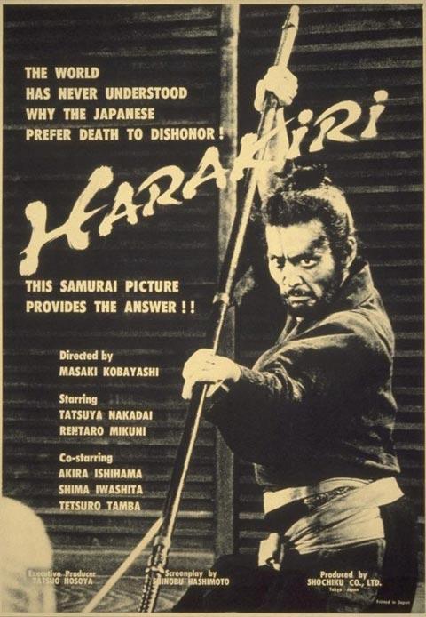 NajNoviji Filmovi - Page 2 Haraki10