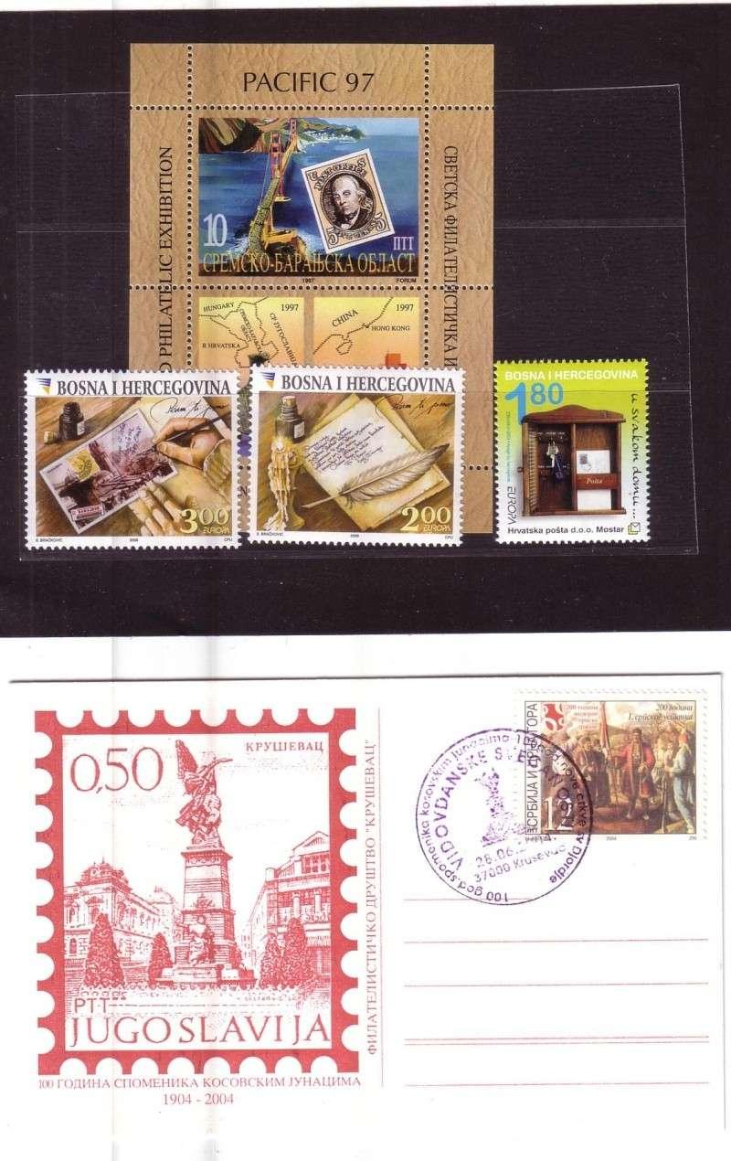 nach - Sammlungszugänge 2014 Serbie10
