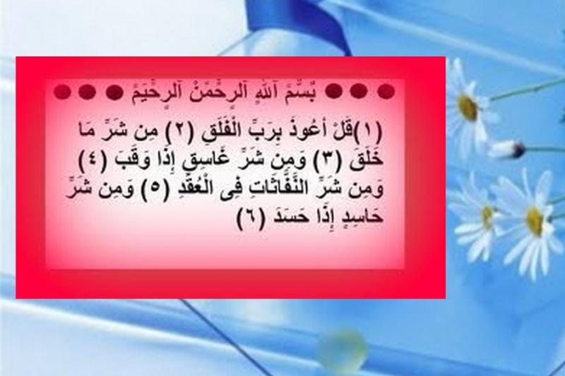 coran****القرآن Alfala10