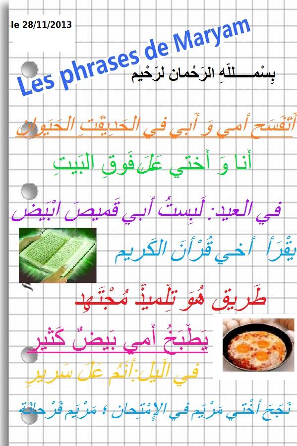 les phrases de Maryam Fiche_12