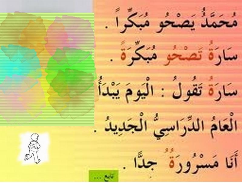 langages langages - Page 2 Oooooo11