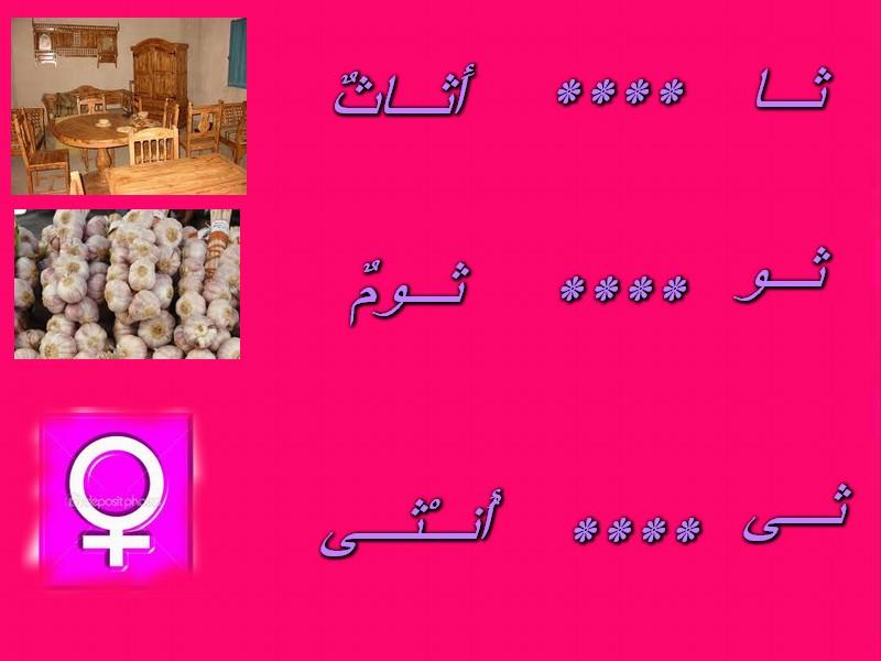 **الحروف   ***الحروف Ouzuuo11