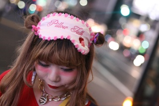 [Style] Cult Party Kei - Page 3 Img_2711
