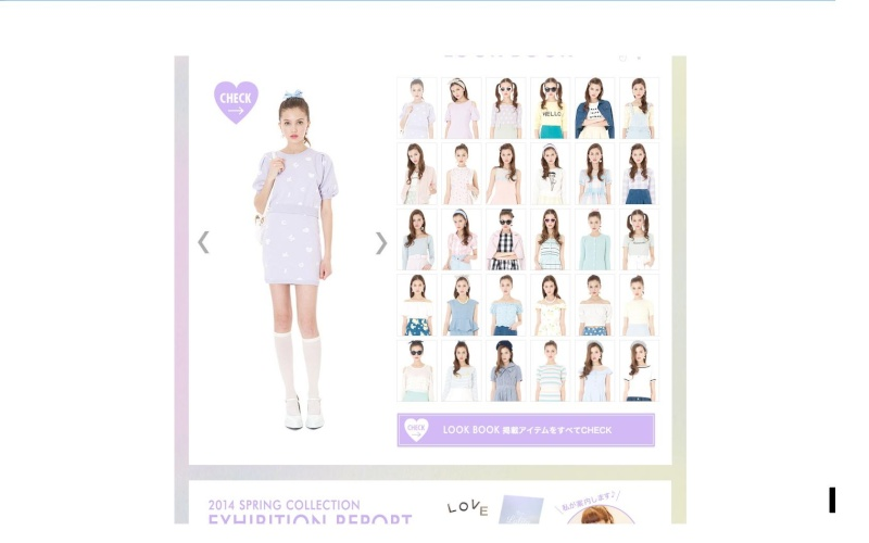 [Style] Sweet'n'girly ou Larme-kei Neolol15