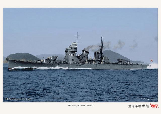 Croiseurs japonais A2_nac10