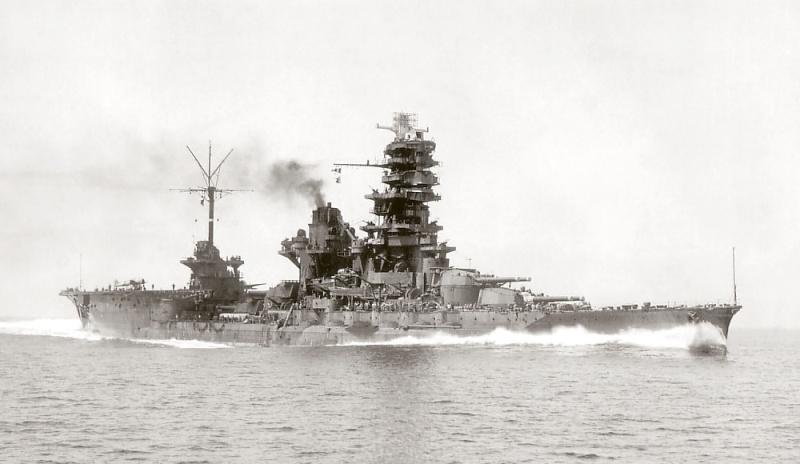 Cuirassés japonais Ship_h10