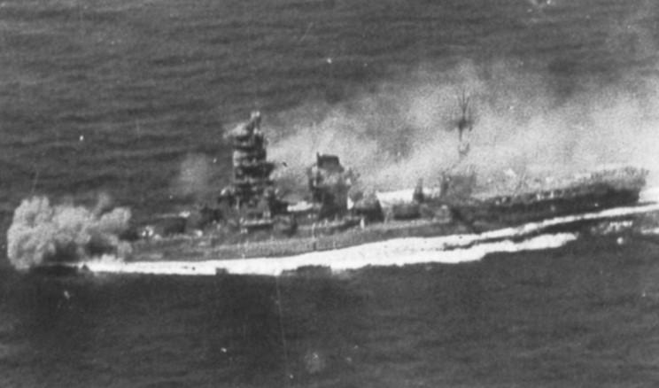Cuirassés japonais Ship_i11