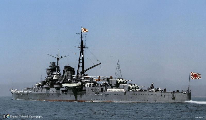 Croiseurs japonais Xwjy5m10