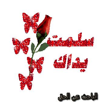 مترجم عربي - Dr. Dolittle 2 Hwaml15
