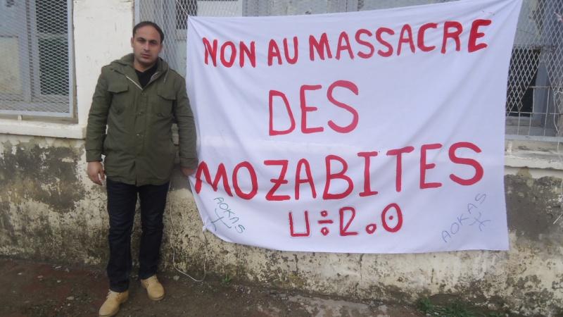 MOZABITES - Rassemblement de solidarité avec les mozabites à Aokas le mardi 11 fevrier 2014 (6) Dsc00418