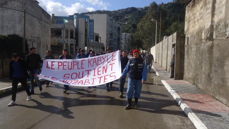 MOZABITES - Rassemblement de solidarité avec les mozabites à Aokas le mardi 11 fevrier 2014 (6) Dsc00424