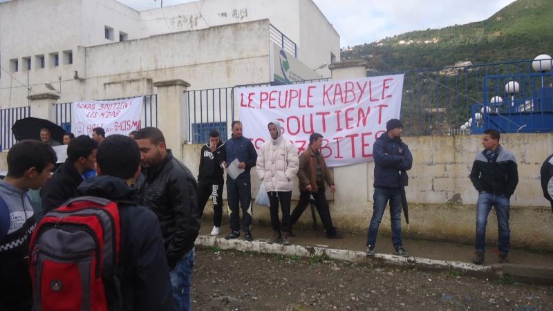 MOZABITES - Rassemblement de solidarité avec les mozabites à Aokas le mardi 11 fevrier 2014 (6) Dsc00427