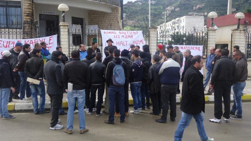 MOZABITES - Rassemblement de solidarité avec les mozabites à Aokas le mardi 11 fevrier 2014 (6) Dsc00511