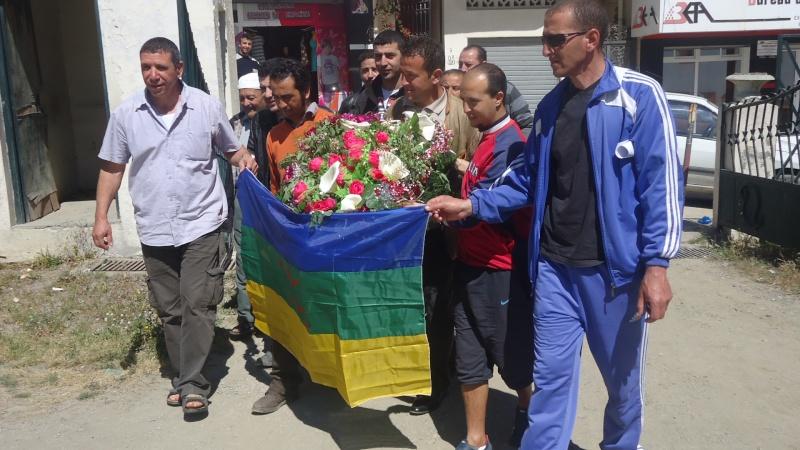 Commémoration de 13ème année de l assassinat de Saidi Akli.  Dsc01111