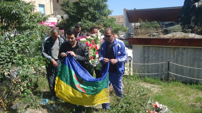 Commémoration de 13ème année de l assassinat de Saidi Akli.  Dsc01113