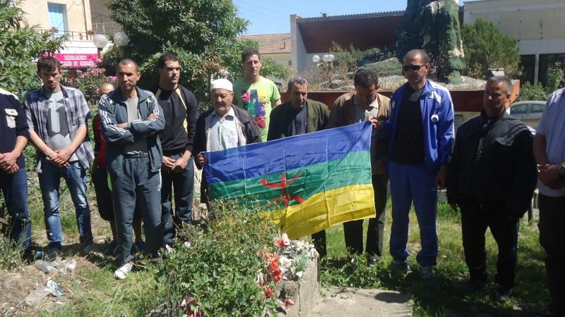 Commémoration de 13ème année de l assassinat de Saidi Akli.  Dsc01117
