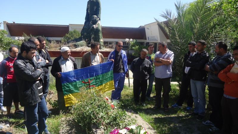 Commémoration de 13ème année de l assassinat de Saidi Akli.  Dsc01210