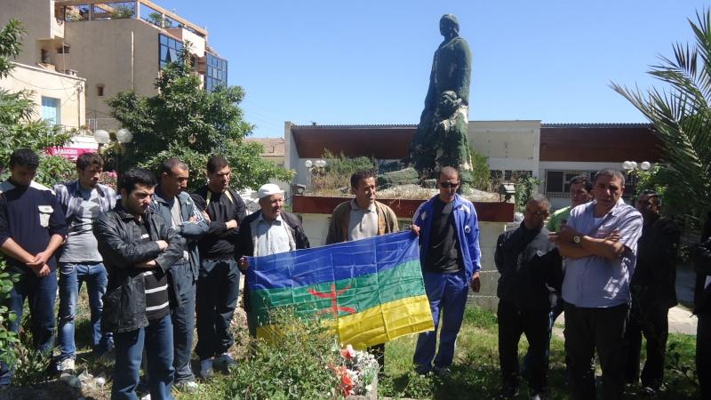 Commémoration de 13ème année de l assassinat de Saidi Akli.  Dsc01211