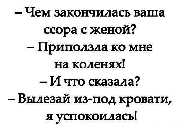 Прикольно - Страница 11 7iwbsy10
