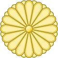 Règles de nommage des navires de la Marine Impériale - Page 2 Kiku10