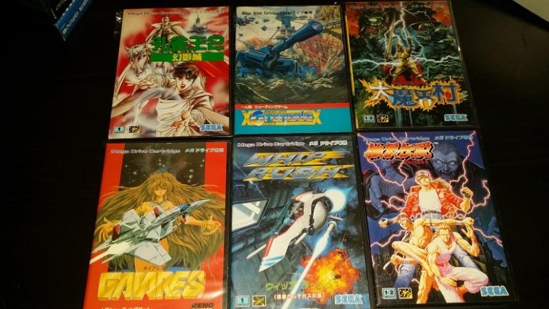 La collection d'Odmius Md_jap11