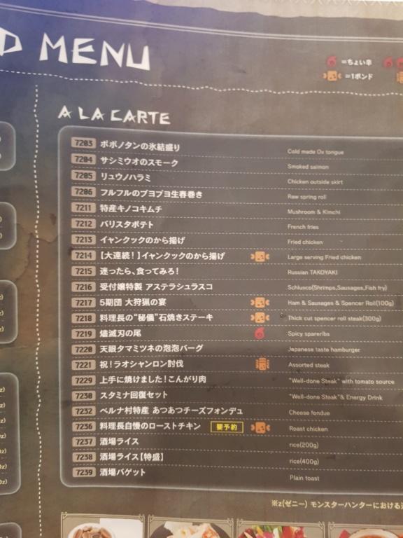 Un Wycadémiste au Japon: le Hunter Bar de Tokyo 20180829