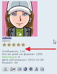 Как быстро добавить наградки в профиль? Image105