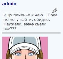 Статус у пользователя Image_56