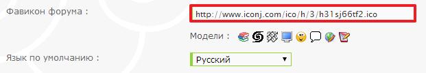 Генератор ico и куда залить фавикон favicon.ico Image_63