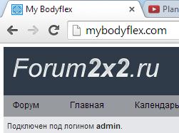 Генератор ico и куда залить фавикон favicon.ico Image_64