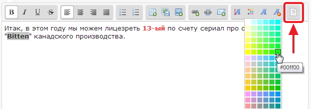 - Приветствие на главной странице Image_79