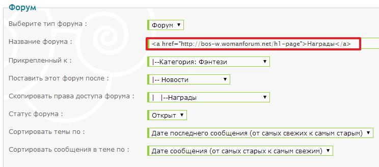 Отдельная страница HTML Image_91
