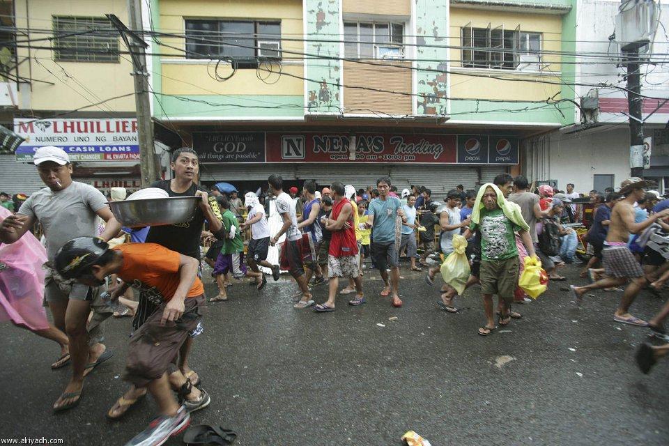 أضرار إعصار هايان 1513