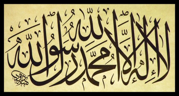 جميع سور القرآن الكريم مكتوبة : مرجعكم لقرآءة و نسخ الايات ...   - صفحة 4 27208910