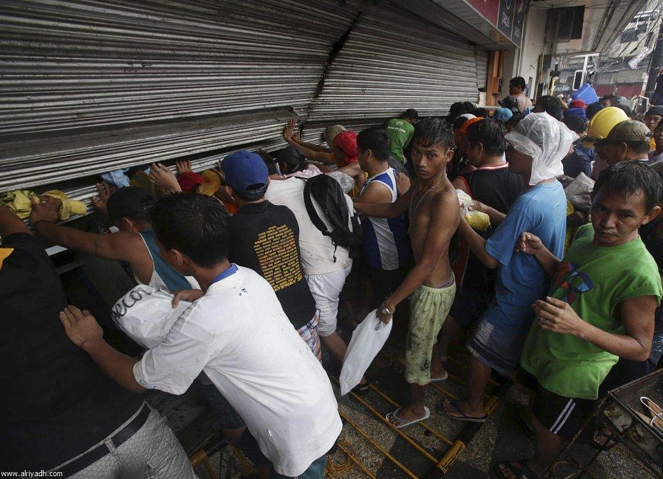 أضرار إعصار هايان 624