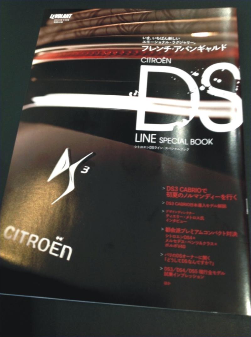 [INFORMATION] Citroën/DS Inde et Pacifique - Les News - Page 12 Affci10