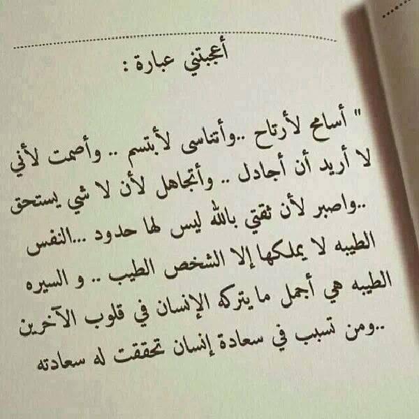 الثانوية الإعدادية القاضي عياض سيدي قاسم - البوابة Nasiha10